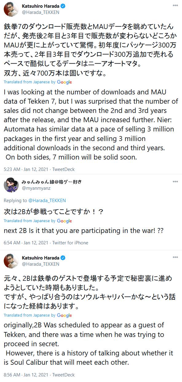 Harada 2B Tekken 7.png