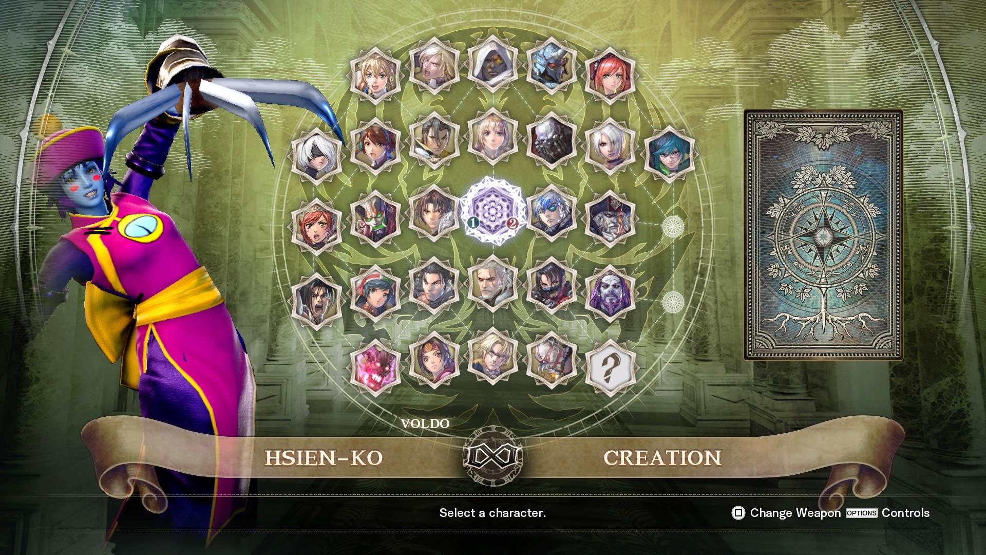 Hsien-Ko WIP.jpg