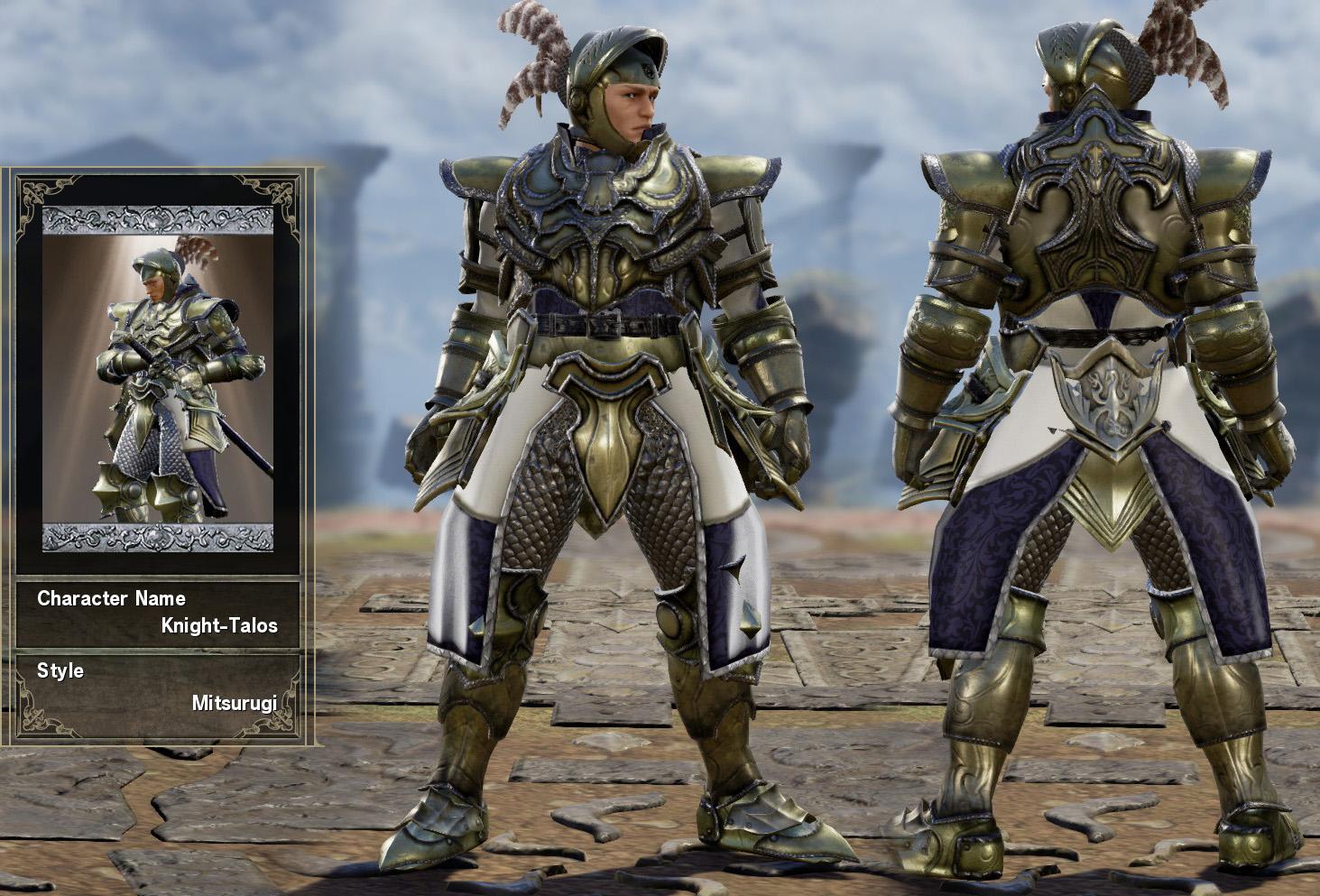 Knight_Talos.jpg