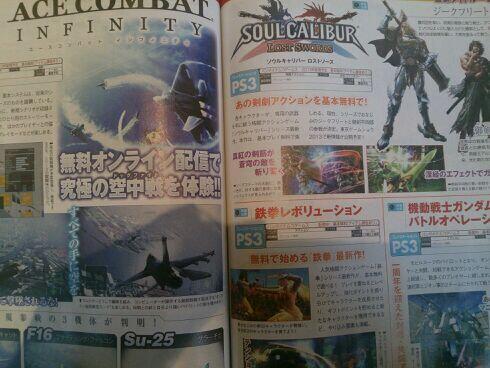 SC-Lost-Swords-PS3-Ann.jpg