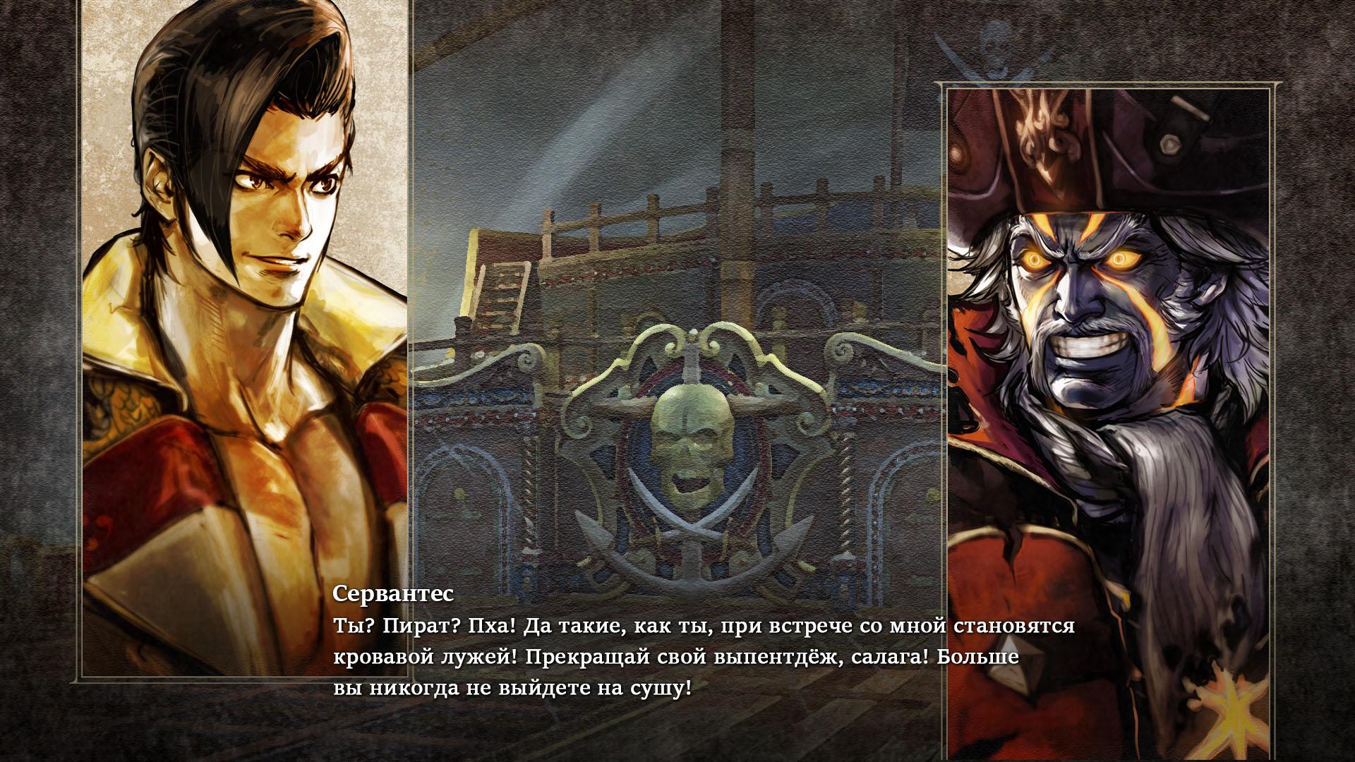 SCVI FAKE DIALOGUE Maxi Cervantes Русский язык.jpg